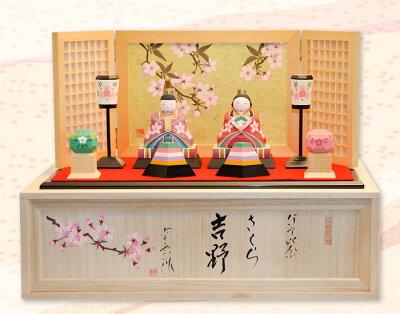 伊予一刀彫『南雲』の雛人形がかわいい♡飾りやすい、優しい雰囲気の雛人形