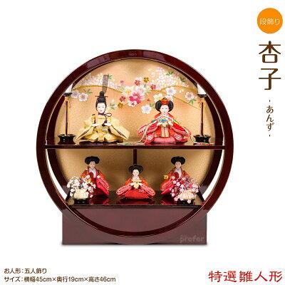 かわいすぎて大人気の雛人形!まるい飾り台がかわいい、丸型飾り台の雛人形