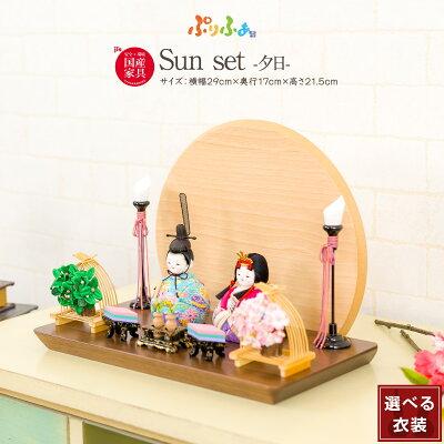 人気のおすすめ雛人形【2019】かわいくておしゃれな、自慢したくなる雛人形